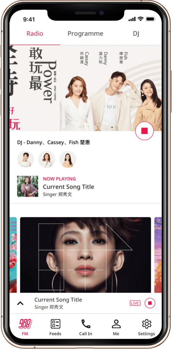 Screenshot of the 988 iOS and Android mobile app, developed for The Star Media Group, Malaysia